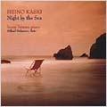 NIGHTS OF THE SEA:KASKI
