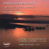 Rachmaninoff: Piano Concerto no 2, etc / Nishikawa, et al