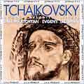 Tchaikovsky: Songs / Lina Mkrtchyan, Evgeny Talisman