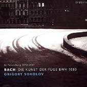 Bach: Art of Fugue, Partita no 2 / Grigory Sokolov