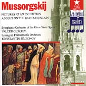 Mussorgsky: Pictures at an Exhibition, etc / Simeonov et al
