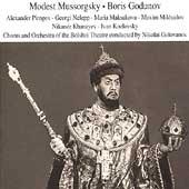 Mussorgsky: Boris Godunov / Golovanov, Pigorov, et al