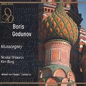Mussorgsky: Boris Godunov / Karajan, Ghiaurov, Borg