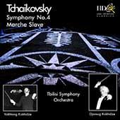 Tchaikovsky: Symphony no 4, etc / J. Kakhidze, V. Kakhidze