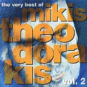 The Very Best Of Mikis...Vol. 2