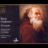 Mussorgsky: Boris Godunov / Golovanov, Pirogov, Kozlovsky