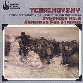 Tchaikovsky: Symphony no 2, Serenade for Strings / Svetlanov