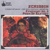 Scriabin: Symphony no 2, Poem of Ecstasy / Svetlanov, et al