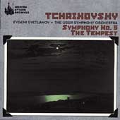 Tchaikovsky: Symphony no 5 / Svetlanov, USSR SO