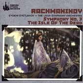 Rachmaninov: Symphony no 3, etc / Svetlanov, USSR SO