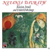 Netania Dayrath sings Russian, Israeli Yiddish Folk Songs