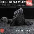 Bruckner: Symphony no 8 / Sergiu Celibidache, Munchner PO