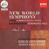 Dvorak: Symphony no 9;  Rachmaninov: Symphony no 2