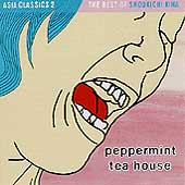 Asia Classics Vol.2 (The Best Of Shoukichi Peppermint Tea House)