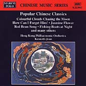 Chinese Music Series - Popular Chinese Classics / Jean