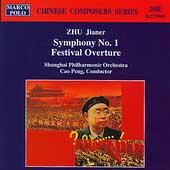 Chinese Composer Series - Zhu Jianer: Symphony no 1, etc