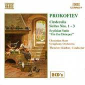 Prokofiev: Cinderella Suites 1-3, etc / Kuchar, Ukranian SO
