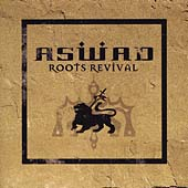 Roots Revival [ECD]