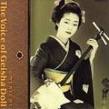 The Voice of Geisha Doll