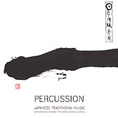 Japanese Traditional Music Vol. 10: Percussion
