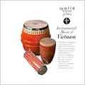 Instrumental Music Of Vietnam