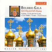 Bolshoi-Gala / Peter Feranec, Bolshoi Theatre