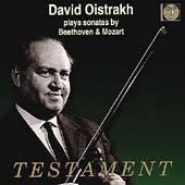 ベートーヴェン: ヴァイオリン・ソナタ第3番&第9番、モーツァルト: ヴァイオリン・ソナタ第32番