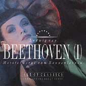 Art of Classics - Ludwig van Beethoven Vol 1
