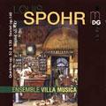 シュポワ: 五重奏曲 Op.52、弦楽六重奏曲 Op.140、七重奏曲 Op.147、ピアノ五重奏曲 Op.130