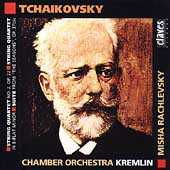 Tchaikovsky: String Quartets, Seasons / Kremlin Chamber Orch