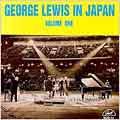 In Japan, Volume One