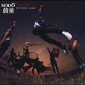 Tataku: Best Of Kodo 2: 1994-1999