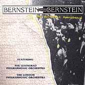 Bernstein Narrates Bernstein - The Holocaust Remembered
