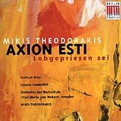 Theodorakis: Axion Esti - Lobgepriesen sei