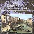 Vivaldi: Le dodici opere a stampa - Opera VIII 7-12