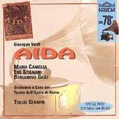 The 78s - Verdi: Aida / Serafin, Caniglia, Gigli, et al