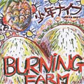 Burning Farm [Remaster]