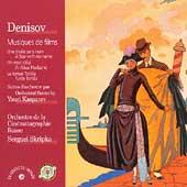 Denisov: Musiques de Films / Sergei Skripka, et al
