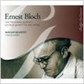 Bloch: The Two Piano Quintets No.1/No.2 :Ivan Klansky(p)/Kocian Quartet