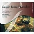 Rimsky-Korsakov: Quintet for Piano and Winds/String Sextet :Kocian Quartet/Prague Wind Quintet/etc