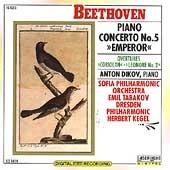 """Beethoven: Piano Concerto no 5 """"Emperor"""", Overtures"""