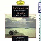 Classikon  Rachmaninov: Piano Concerto; Scriabin
