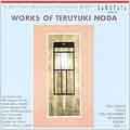 Works of Teruyuki Noda / Kamiya, Tadaki, Canino, et al
