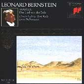 The Royal Edition - Mahler: Das Lied von der erde /Bernstein