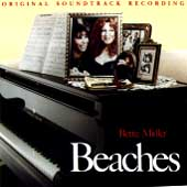 Bette Midler/Beaches (OST)[7567819332]