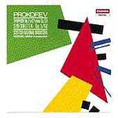 プロコフィエフ: 交響曲第7番、他