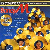 32 Super Hits