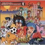 デジモンアドベンチャー キャラクターソング + ミニドラマ 1[NECA-30008]