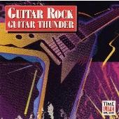 ギター・ロック(ギター・サンダー)