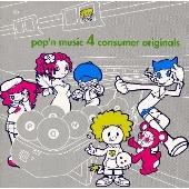 「pop'n music4」consumer originals